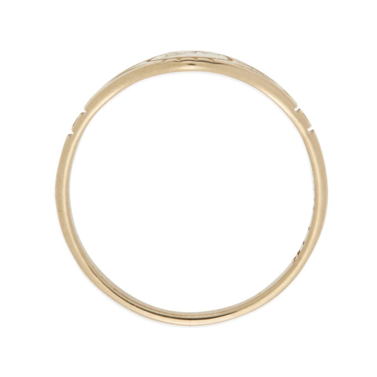 Grand Cygnet Ring, Yellow Gold image