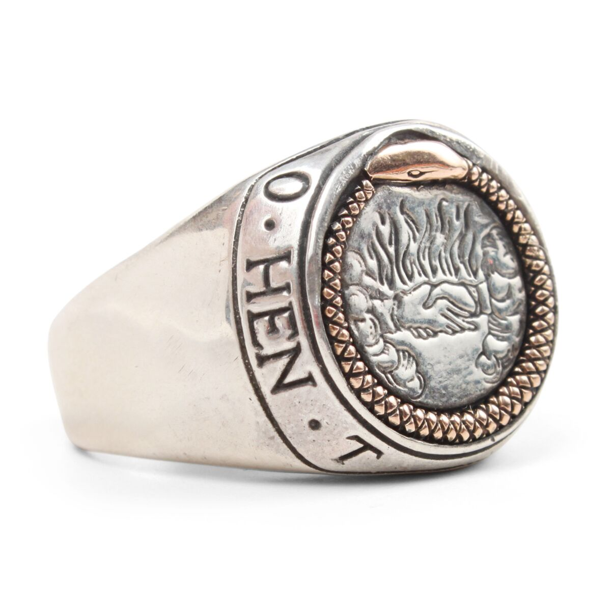 Ouroboros Signet Ring image
