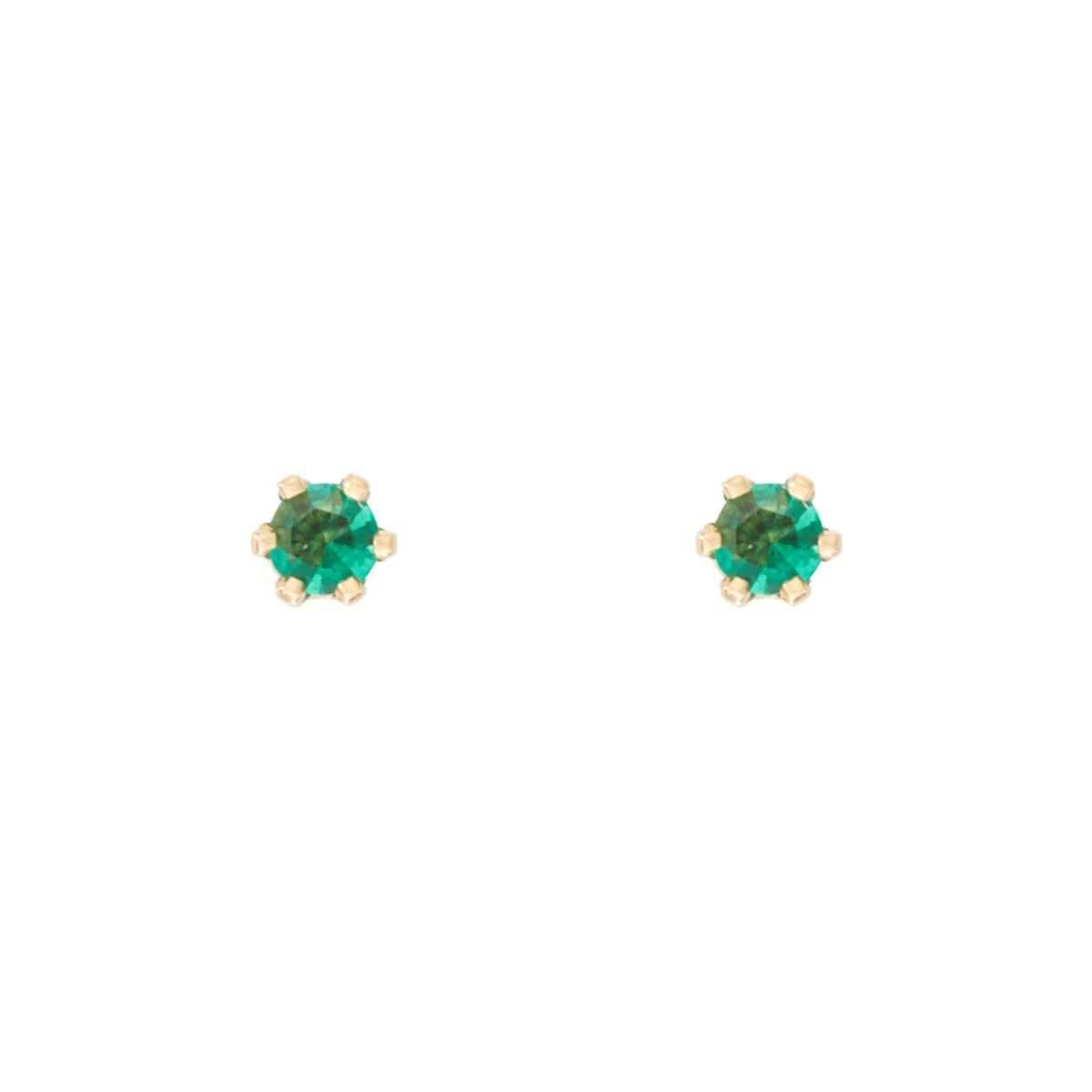 The Tiniest Stud, Emerald (single) image