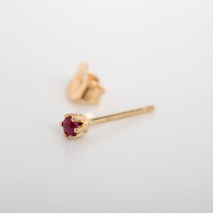 The Tiniest Stud, Ruby (single) image